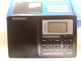 Radio multibanda nueva - foto
