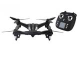 Drone vr autolight - foto