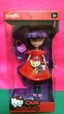 MuÑeca Hello Kitty- KELLY-de MATTEL - foto