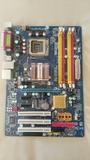 ga-p31-ds3l gigabyte 775 - foto