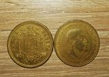 Moneda 1 peseta Franco 1966 - foto