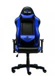 Silla gaming yeyian cadira 1150 - foto