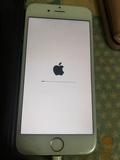 arreglo iPhones desactivados - foto