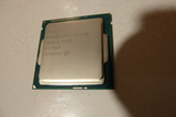 Procesador intel core i3-4170 3.70ghz - foto