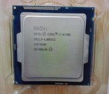 Vendo Intel i7 4790k + Asus Z87 Deluxe - foto