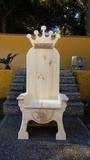 tronos - foto