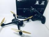 Dron Hubsan X4 H501C ref.123180 - foto