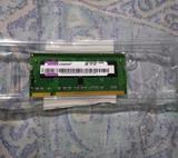 Memoria ram 1Gb - foto