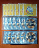 20 CDs Virgenes Princo y Arita (Nuevos) - foto