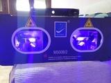 bigg dipper M500b/2 láser display system - foto