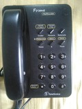 Telefono Telefonica Forma - foto