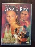 Ana y el rey dvd - foto