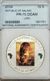 moneda del 2004 Malawi 10 kwacha León - foto
