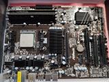 Placa Base, 16 GB Ram y amd FX 8350 - foto