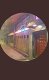 Club Gau txori Donostia - foto