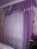 cortinas a medida - foto