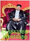vidente karanmadu 665843386 - foto