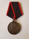 Medalla Unión soviética Guerra Mundial - foto