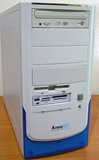 Ordenador Pentium 4 a 2667 MHz - foto