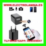 VczY  Cargador USB Mini Camara Oculta HD - foto