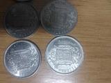 Monedas - foto