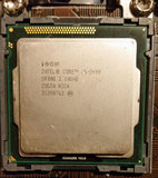 Intel Core i5-2400,3,1-3,4GHz,1155 - foto