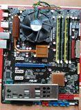 ASUS P5Q PRO+q9300 socket775 - foto