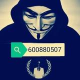 Decapitando a los infieles hacks 6008805 - foto