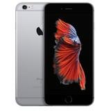 Iphone 6 s plus 64 gb poco usado - foto