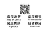 oficinista chino .español - foto