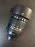 Nikon 24-120 f4 VR - foto