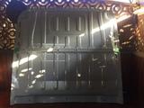 Panel separador de carga Jumper,Boxer, F - foto