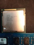 Procesador intel i5-2300 REGALO Ram 8gb - foto