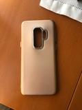 Funda dorada Samsung Galaxy S9 - foto