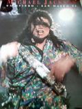 carteles Michael Jackson - foto
