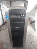 Torre de ordenador - foto
