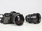Yashica fx-3 - foto