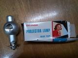 Proyector cinekon 8 mm - foto