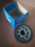 filtro de aceite PBR BC-1090 - foto