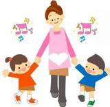 Cuidado de niÑos/bebes/canguro - foto