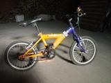 Bicicleta conor lite16 - foto