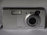 Kodak easyshare ls633 - foto