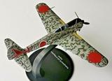 NAKAJIMA Ki-43 HAYABUSA. Aviones en 1/72 - foto