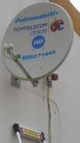 Instalari antene Telekom - Dolce TV - foto