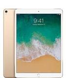 iPad Pro 10.5 256gb - foto
