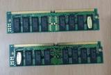 RAM 8 MB (2x4MB) - SIMM de 72 pin - foto