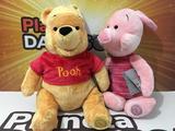Winnie the Pooh y Piglet - UNO GRATIS - foto