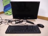 Ordenador HP Pro Slim Line - foto