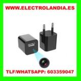 P2Lf  Cargador USB Camara Espia HD - foto