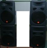 Equipo sonido JBL EON 15 Autoamplificado - foto